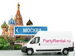 доставка посуды по Москве